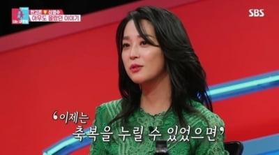 '동상이몽2' 한고은♥신영수, 유산 깜짝 고백