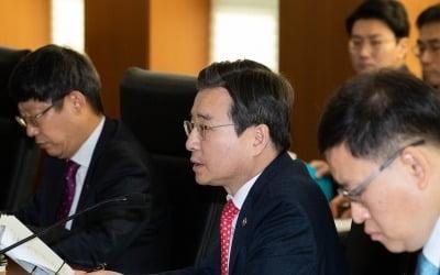 """김용범 금융위 부위원장 """"중소기업 전문 증권사 진입 촉진해야"""""""