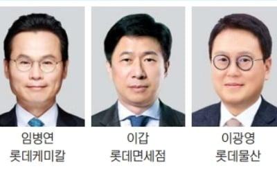 신동빈, 인적쇄신으로 '뉴롯데' 가속…30개 계열사 중 15곳 대표 교체