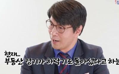 """""""2019년은 경매하기 좋은 해…공부 지름길은 ○○"""""""