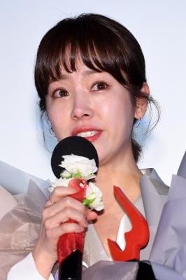 한지민, '여성영화인상 수상에 울먹울먹'(여성영화인축제)