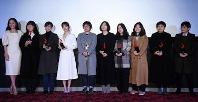 여성영화인축제, '2018여성영화인상 영광의 얼굴들'