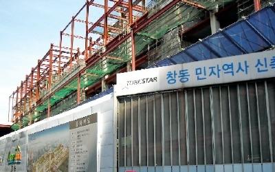 HDC현대산업개발, 8년 표류 '창동민자역사' 본격 개발