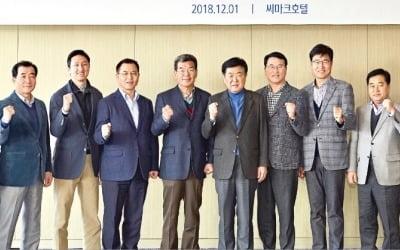 """한자리에 모인 현대重그룹 경영진…""""기술·품질로 승부"""""""
