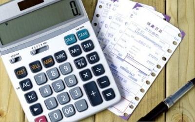 도서 구입·공연 관람 위해 신용카드 쓰면 추가로 100만원 공제