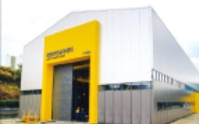 현대重, 국내 최대 규모 안전교육센터 개소