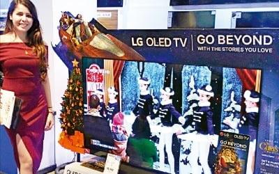 LG전자, 올레드TV로 글로벌 시장 공략