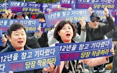 """""""신분당선 연장·위례 트램…2기 신도시 광역교통망 구축 서두르겠다"""""""