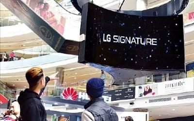 LG, 인도 델리 쇼핑몰에 올레드 사이니지