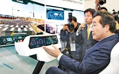 세계 첫 5G로 자율주행車 실험 'K-시티' 완공