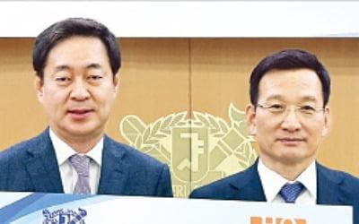 호반건설, 서울대 의대에 5억 지원