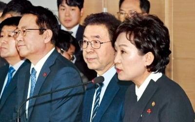"""집값 떨어지는 곳에 또 신도시…""""강남 수요 분산하기엔 역부족"""""""