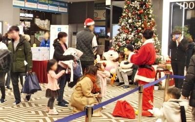 모델하우스에 산타가 등장했다?