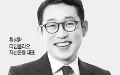 '헤지펀드 1위' 타임폴리오 내년 공모 운용사 전환
