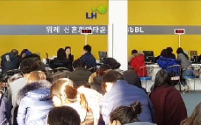 """""""3억원 싸다더니…"""" 위례 신혼희망타운 분양가 '불만'"""