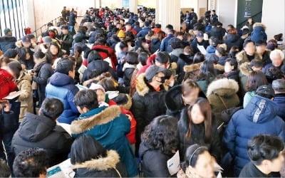 새해 1월부터 분양 대전…청량리·북위례·고등지구 알짜 쏟아진다