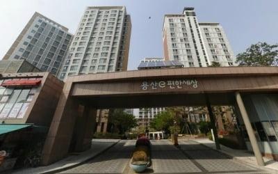 신계동 '용산 e-편한세상' 석 달 만에 호가 2.5억 '뚝'