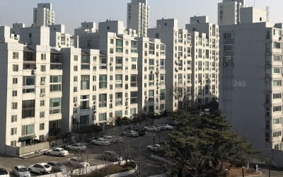 방이동 '올림픽선수기자촌' 재건축 안전진단 비용 모금