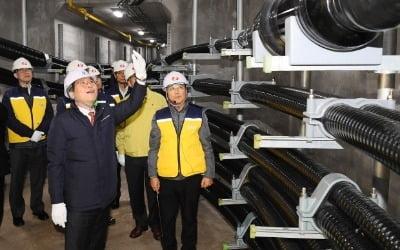 성윤모 산업부 장관, 겨울철 전력수급 현황 파악