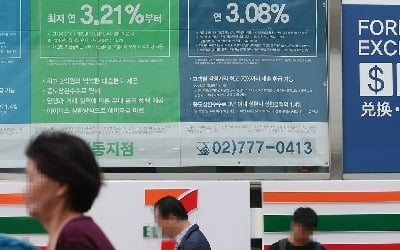 '규제 막차' 11월 가계대출 8조 증가…은행 주담대 2년래 최대