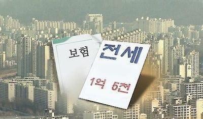 깡통전세 우려에…서울보증, 빌라 전세보험 가입기준 강화