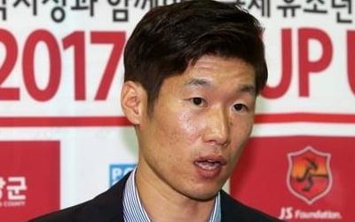 박지성, 축구협회 유스전략본부장 '사의 표명'