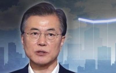 문 대통령 국정지지도 45%…취임 후 최저치