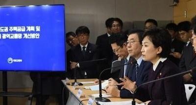 [3기 신도시] GTX 빨라야 2023년 말 완공…초기 입주민 불편 우려