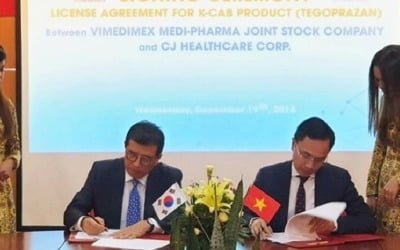 CJ헬스케어, 베트남에 위식도 역류질환 치료제·항생제 수출