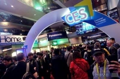 통신사 CEO들이 'CES'로 달려간 이유