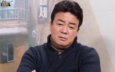 '골목식당' 고로케집, 불성실→건물주→프렌차이즈…잇따른 논란, 결국 통편집