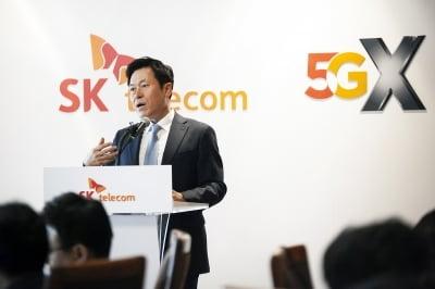 """박정호·하현회 CES서 '동분서주'…""""5G 사업모델 찾자"""""""