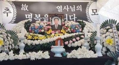 '카카오 카풀 반대' 두번째 분신 기사 '택시단체장' 7일장
