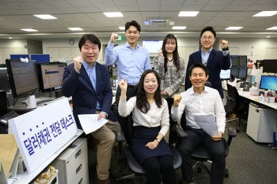 삼성증권, 달러채권 전담데스크 신설