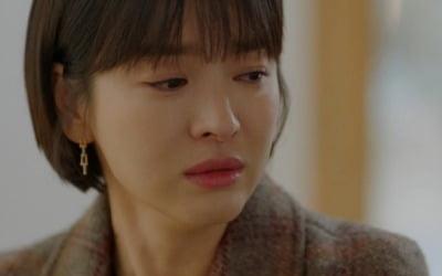 '남자친구' 송혜교 눈물은 '대체불가'