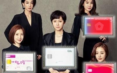 """""""10만원 결제하면 1만원 할인""""…대박난 신용카드"""