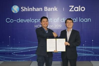 신한은행, 베트남 1위 SNS '잘로'와 디지털 대출상품 공동개발