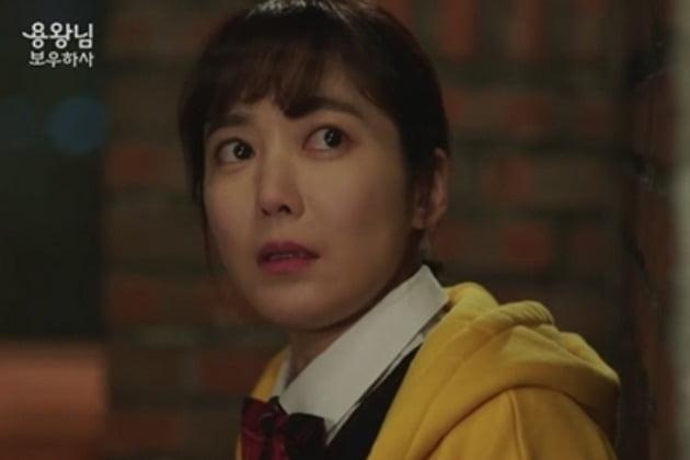 '용왕님 보우하사' 이소연