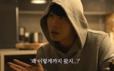 '너의 노래는' 박효신
