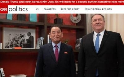 김영철, 백악관서 트럼프 예방…CNN