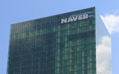네이버 파업 투표…'IT기업' 노조 투쟁으로 가나