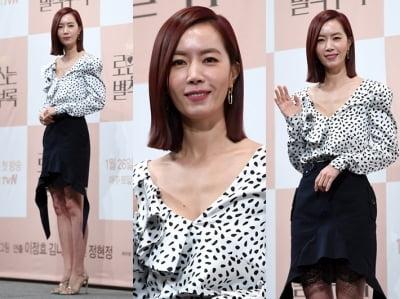 김유미, 출산 후 되찾은 완벽 몸매