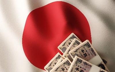 '일자리 천국' 된 일본…일손 모셔오면 10만엔 포상금