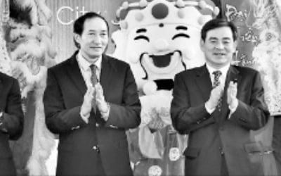 KB증권, 베트남 자회사 사이공지점 개설