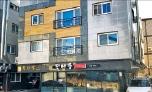 [한경 매물마당] 용인 역북동 중심상가 대기업 직영점 등 9건