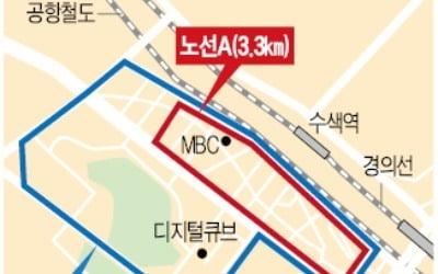서울 상암에 5G 자율주행 시험장 만든다