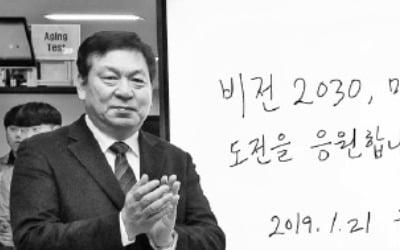 """3월 주총 앞두고…""""우선주 투자 관심"""" 왜?"""