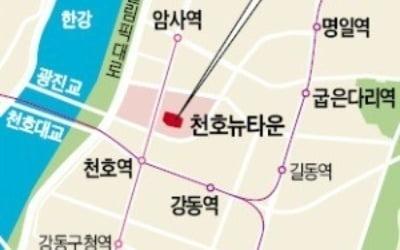 '천호3구역' 재건축 시공사 또 유찰…대림만 참여