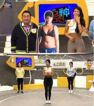 '나는 몸신이다' 신년맞이 새 단장…'하트시그널 2' 김도균 고정 출연