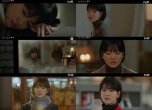 '남자친구' 송혜교, 눈물 열연…멜로에 방점